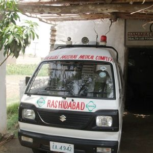 Hamara Clinic & Mobile Dispensaries