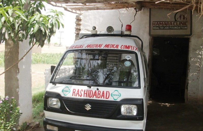 Hamara Clinic & Mobile Dispensaries