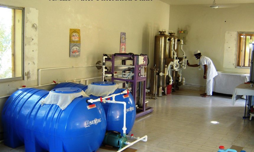 AMZI Water Filtration Plant