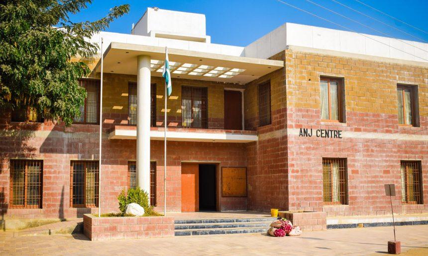 ANJ Community Center