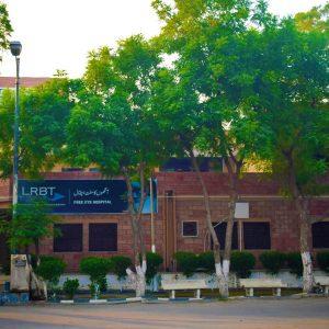 LRBT Free Eye Hospital