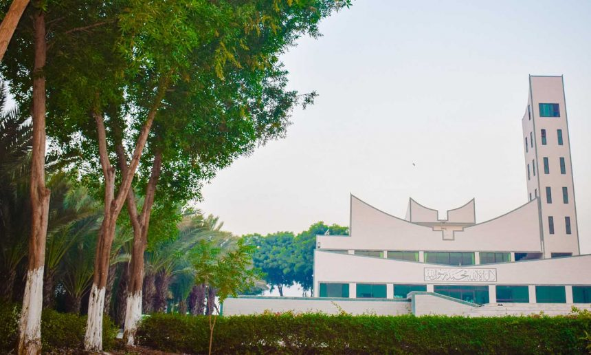 Masjid-e-Shahbazi & Hameeda Shafique Islamic Information Centre