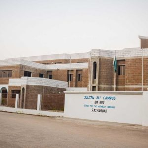 Sultan Ali Campus for Visually Impaired