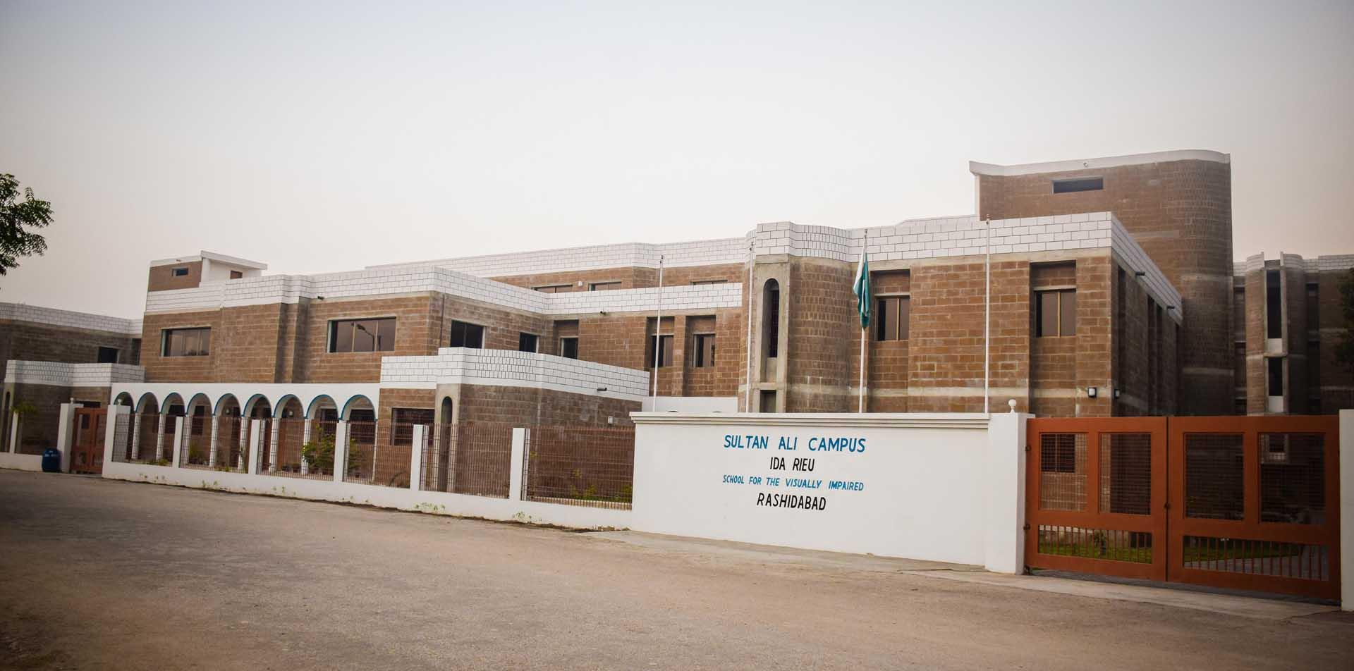 Sultan Ali Campus