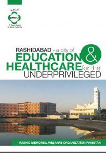 Rashidabad Brochure